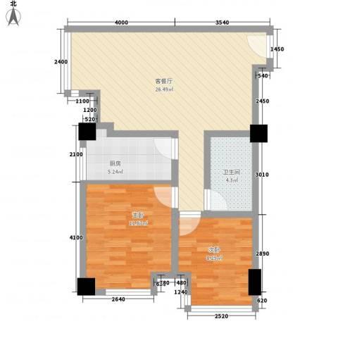 金东中环城2室1厅1卫1厨65.28㎡户型图