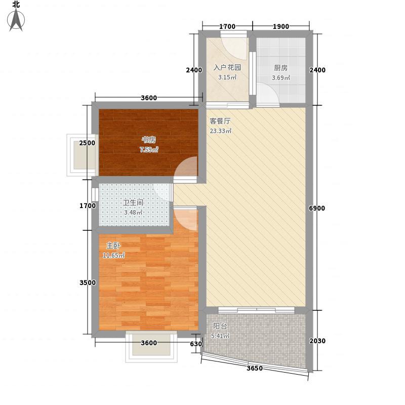 万泉河家园76.94㎡万泉河家园户型图公寓C-1户型2室2厅1卫1厨户型2室2厅1卫1厨