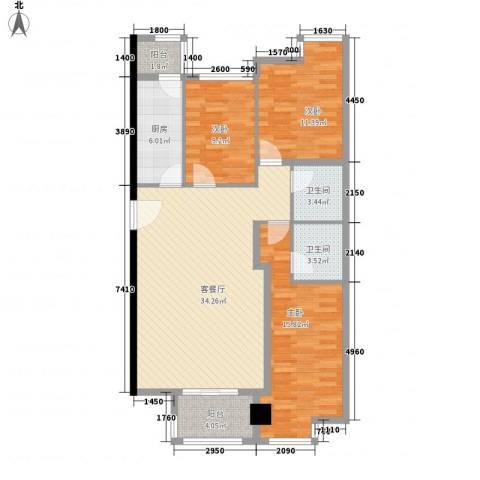 金东中环城3室1厅2卫1厨101.61㎡户型图