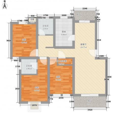 成事高邸3室1厅2卫1厨99.00㎡户型图