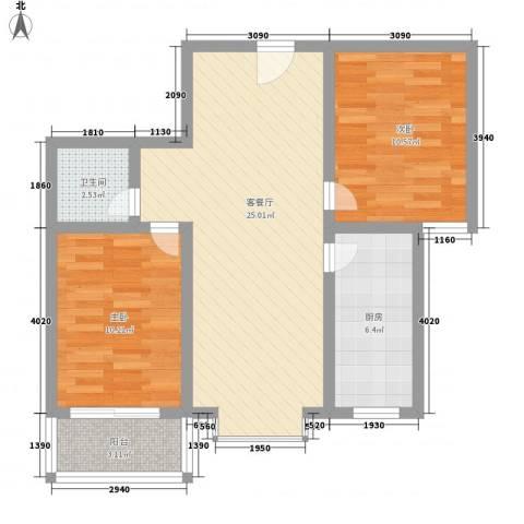 珠峰苑2室1厅1卫1厨84.00㎡户型图