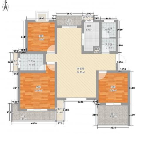 盛世翡翠3室1厅2卫1厨126.00㎡户型图