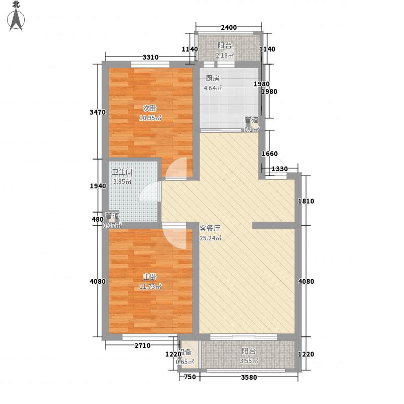 海逸诗阁85.76㎡海逸诗阁户型图户型图2室2厅1卫户型2室2厅1卫