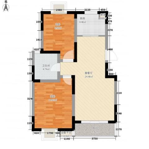 盛世翡翠2室1厅1卫1厨90.00㎡户型图