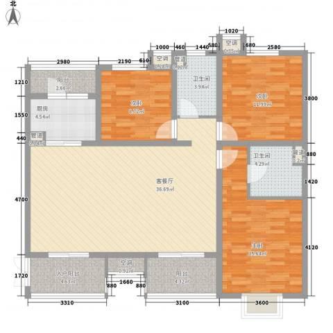 滨江首府3室1厅2卫1厨144.00㎡户型图