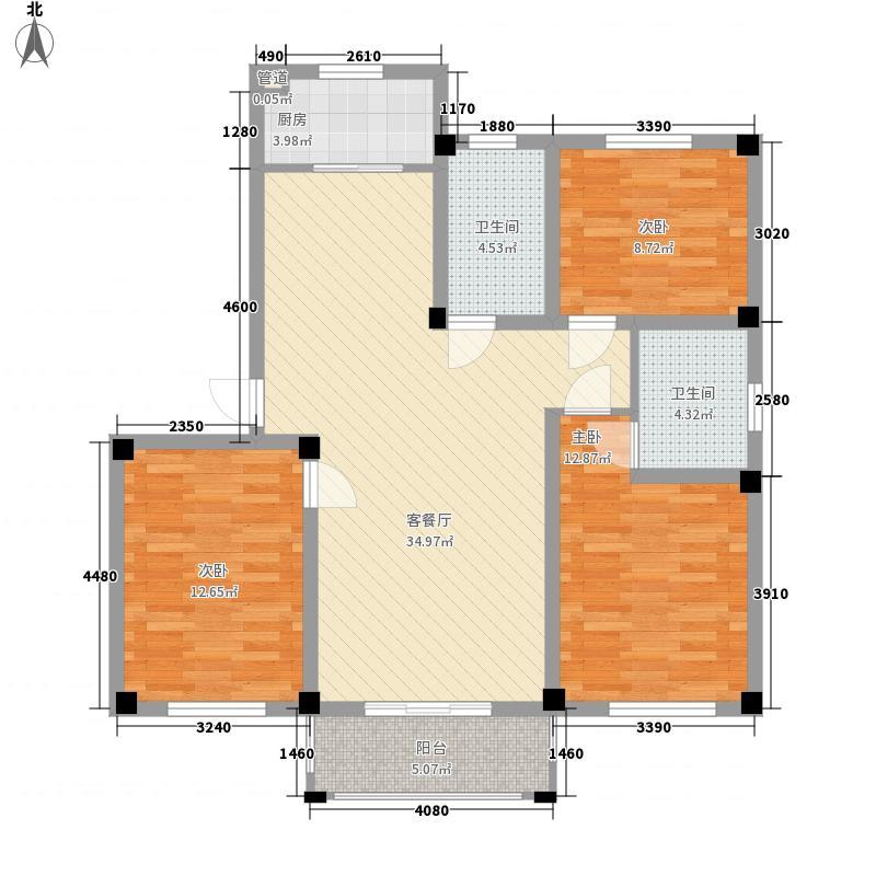姑孰新城124.50㎡一期1号楼13户型3室2厅2卫1厨