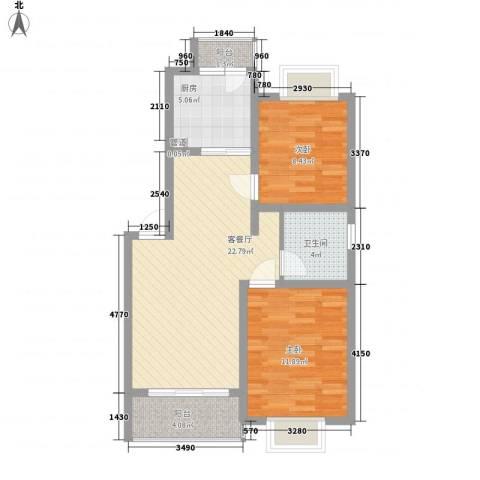 阳光迪金阁2室1厅1卫1厨86.00㎡户型图