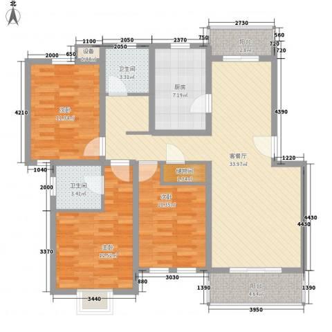 成事高邸3室1厅2卫1厨132.00㎡户型图