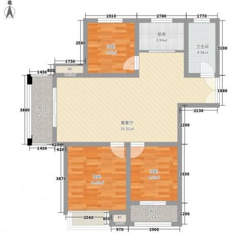 银泰花园3室1厅1卫1厨110.00㎡户型图