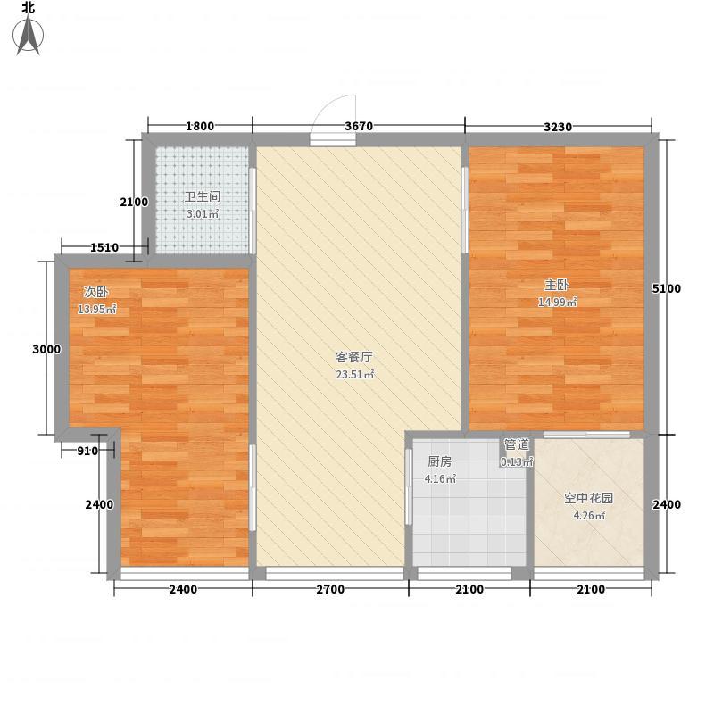 国安尚郡86.00㎡城里月光C型户型2室2厅1卫1厨