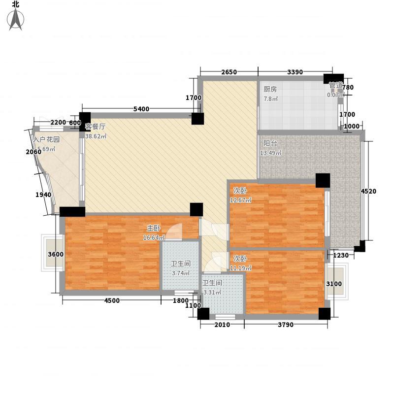 三远第一城户型3室1厅2卫1厨