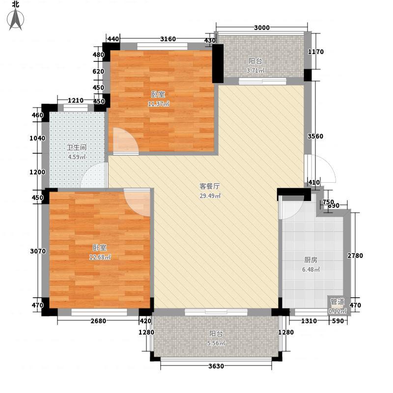 龙城懿品88.50㎡E+户型2室2厅1卫1厨