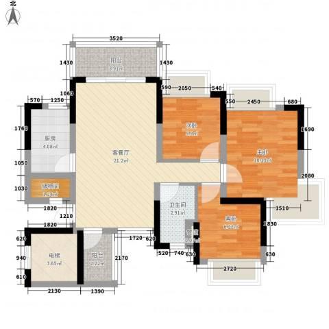 长沙恒大城3室1厅1卫1厨92.00㎡户型图