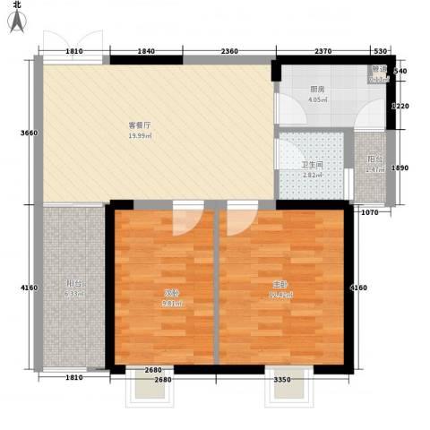 红海名仕公馆2室1厅1卫1厨74.00㎡户型图