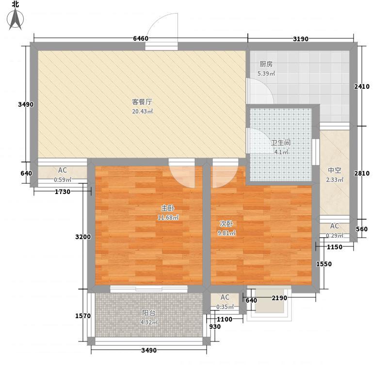 华兴瑞都国际87.00㎡一期3号楼标准层A户型2室1厅1卫1厨