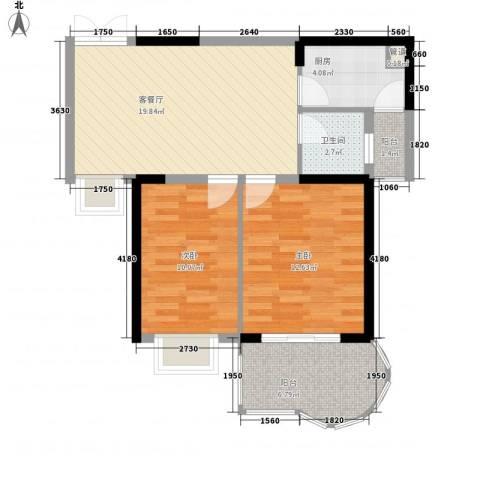 红海名仕公馆2室1厅1卫1厨72.00㎡户型图