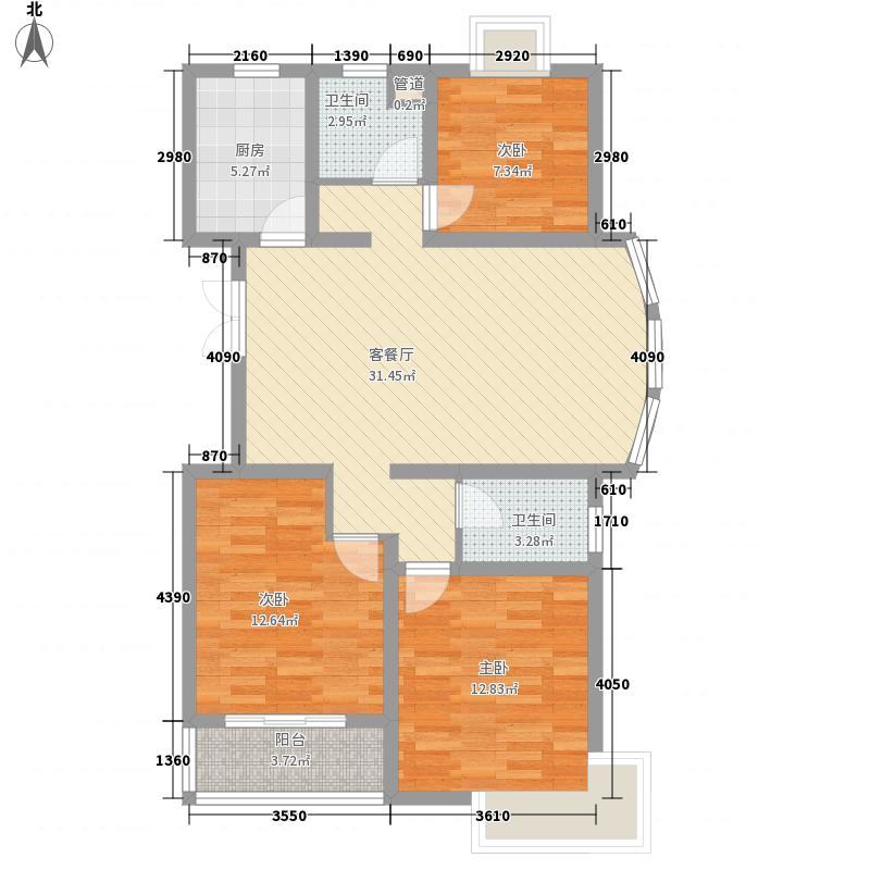 怡和花园115.00㎡怡和花园户型图B3室2厅2卫1厨户型3室2厅2卫1厨