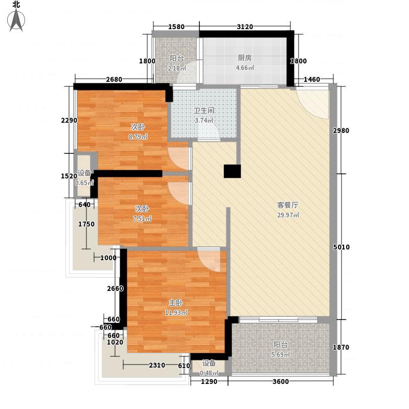 益田大运城邦95.06㎡益田大运城邦C17户型10室
