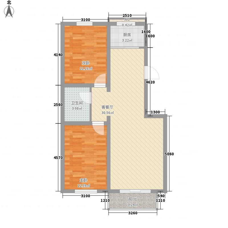 万象金川朗庭86.40㎡A户型2室2厅1卫1厨