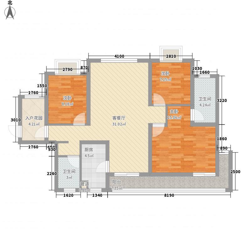 金地国际城户型图金地・国际城 3室 户型图 3室2厅2卫1厨