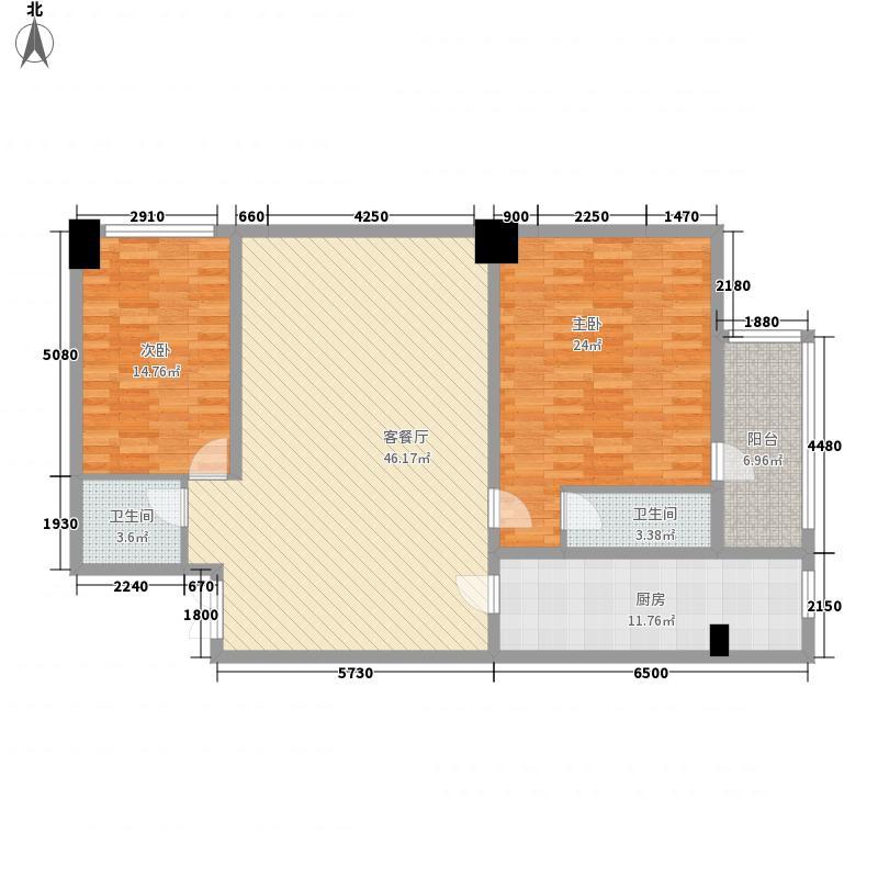 建信大厦156.24㎡C户型2室2厅2卫1厨