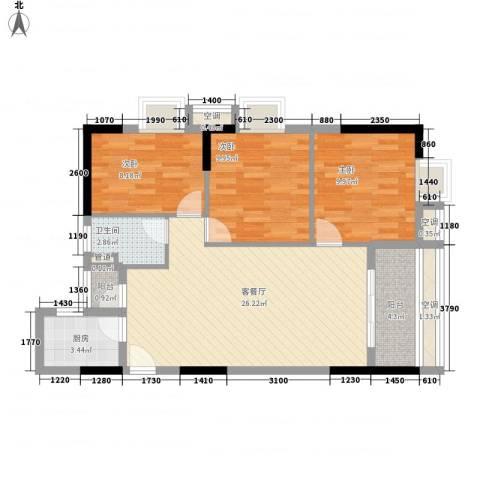 东方苑3室1厅1卫1厨98.00㎡户型图