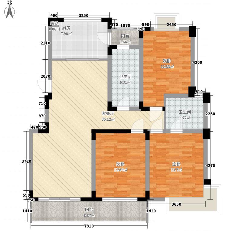 天安花园148.20㎡F户型3室2厅2卫