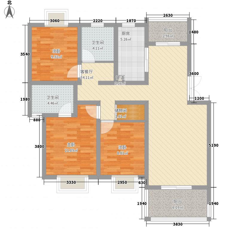 大华颐和华城130.00㎡C1户型3室2厅2卫