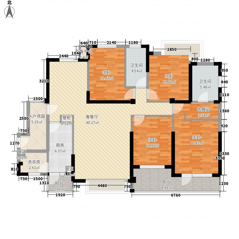 泰禾红树林A区182.00㎡户型4室