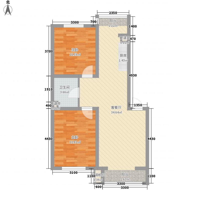 唐轩英郡84.66㎡唐轩英郡户型图A-1户型2室2厅1卫户型2室2厅1卫