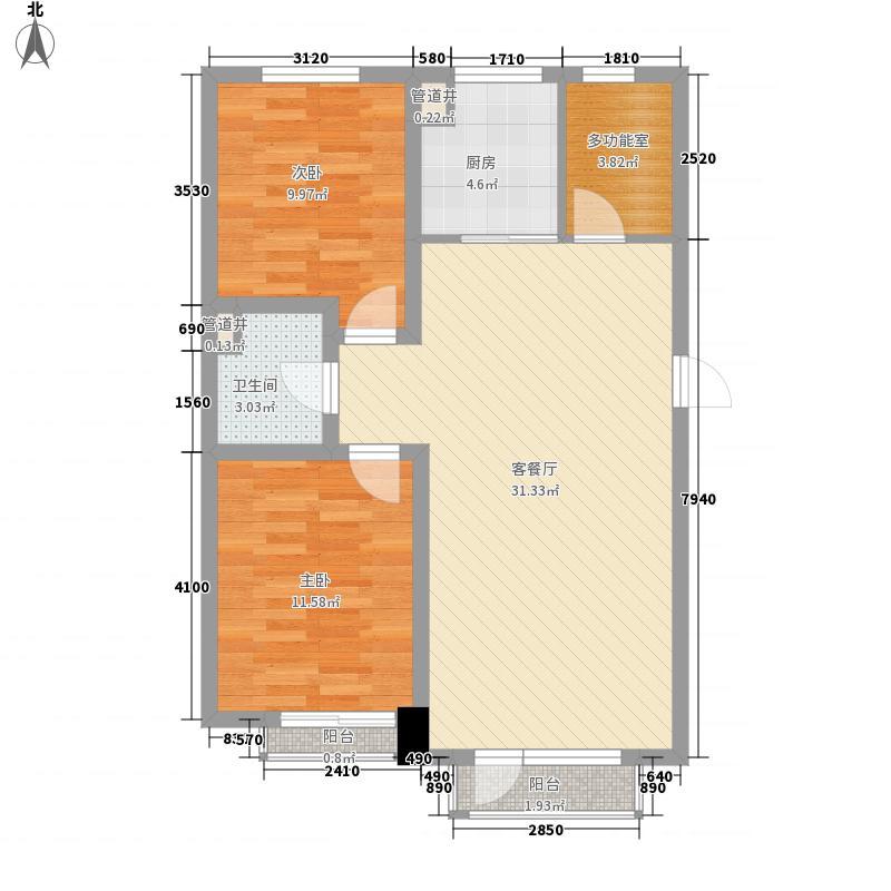 唐轩英郡97.00㎡唐轩英郡户型图L户型2室2厅1卫户型2室2厅1卫