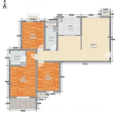和信花园3室1厅2卫1厨134.00㎡户型图