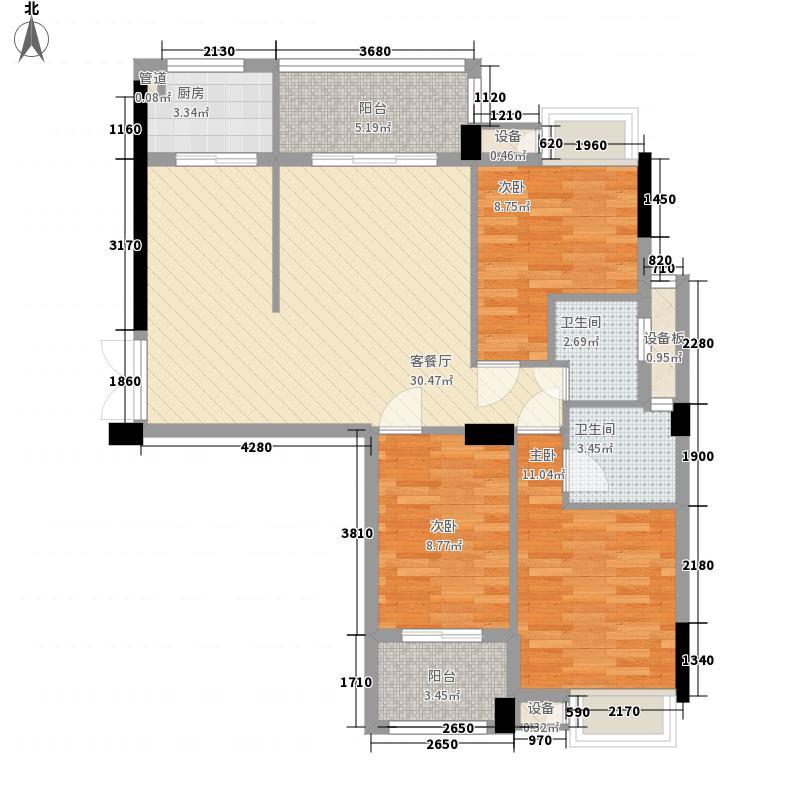 凯晟公园1号113.52㎡15#户型3室2厅2卫1厨