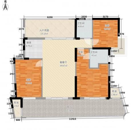 中信香水湾3室1厅2卫0厨131.00㎡户型图