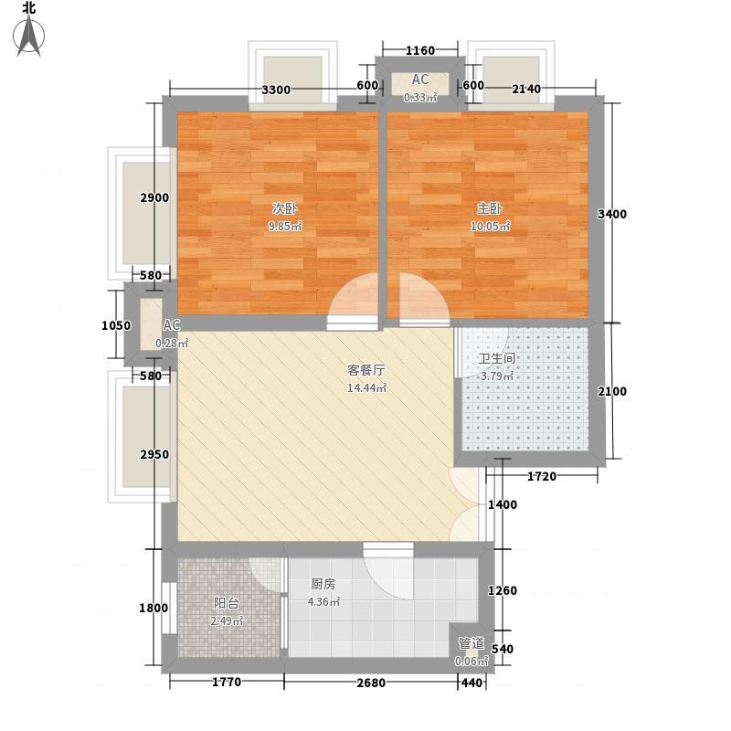 仁恒美林郡6.70㎡10、13-14、16#F户型2室2厅1卫1厨