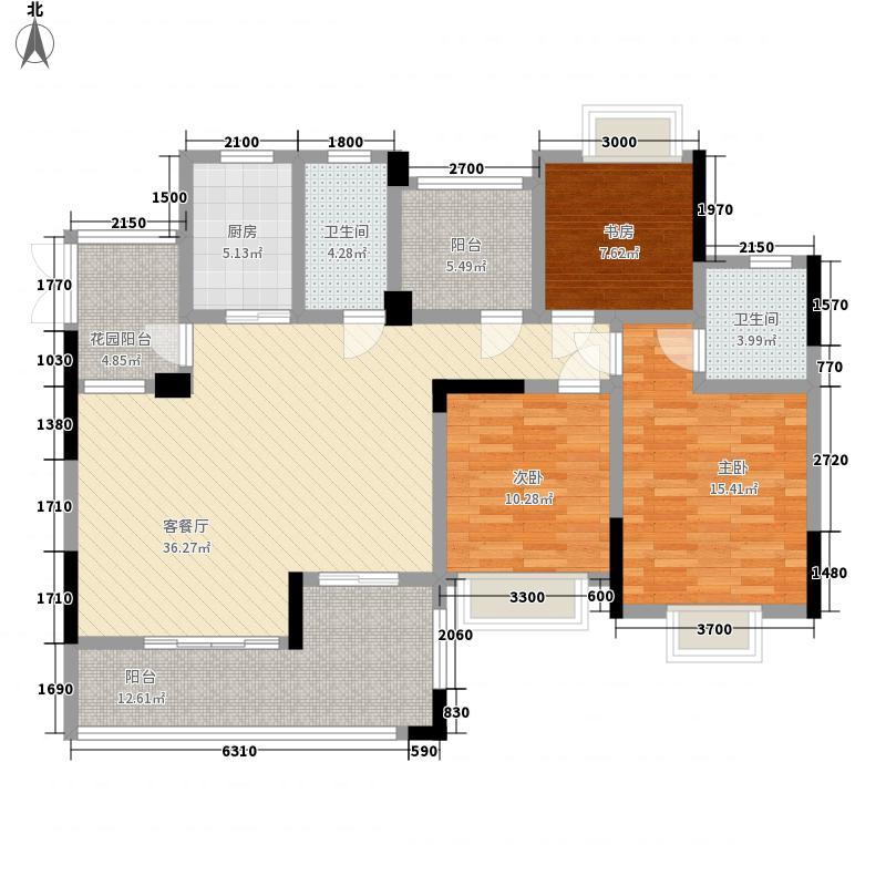中房翡翠园131.20㎡冠瑛轩c户型3室2厅2卫1厨
