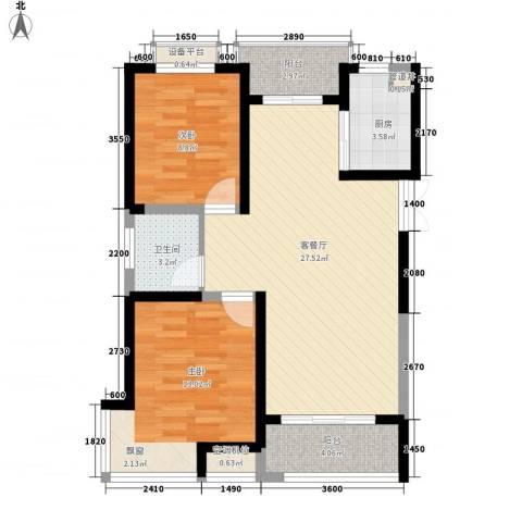 蓝鼎滨湖假日清华园2室1厅1卫1厨95.00㎡户型图