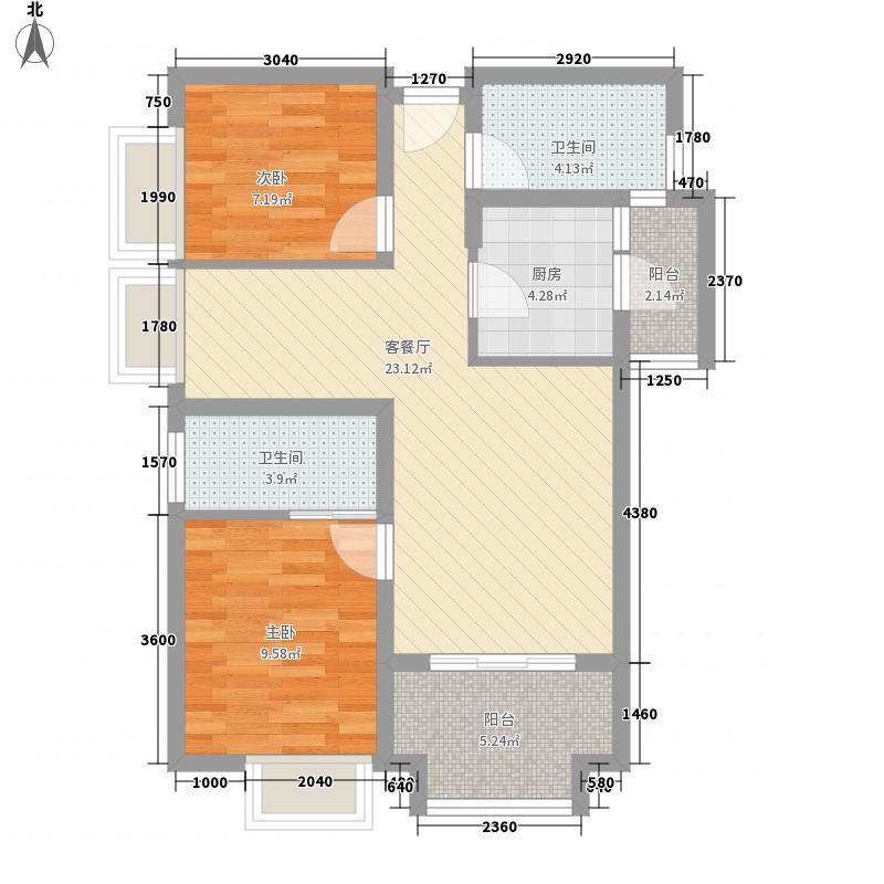 联邦国际中心88.10㎡1-2A户型88.1平米3房2厅2卫户型3室2厅2卫
