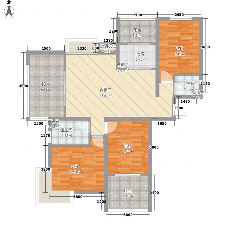 名湾63.80㎡一期B4-6户型1室2厅1卫1厨