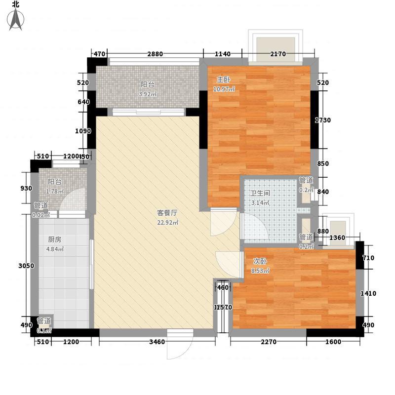 兰亭荟82.00㎡兰亭荟户型图A1栋02户型2室2厅1卫1厨户型2室2厅1卫1厨