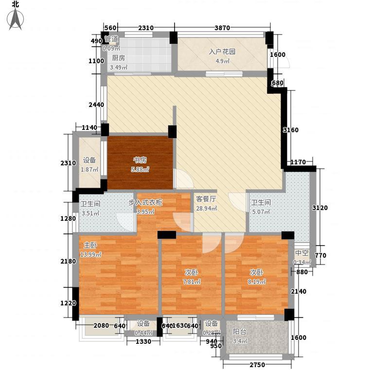 凯晟公园1号127.54㎡7#楼01、06单元户型4室2厅2卫1厨