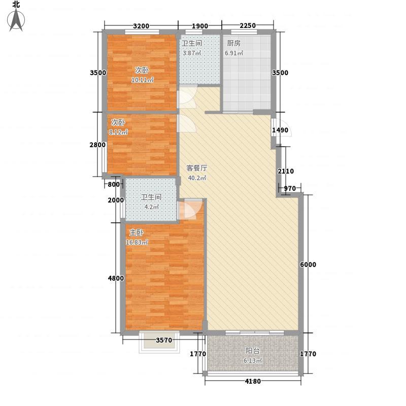 荣安蝶园户型2室2厅2卫1厨