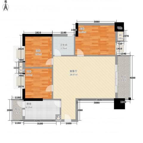 翔韵雅荟3室1厅1卫1厨102.00㎡户型图