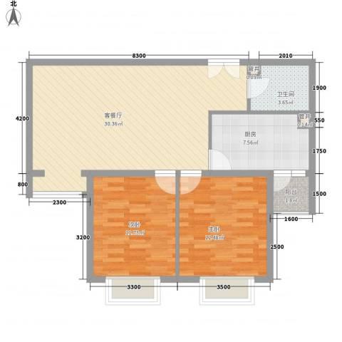 世纪星城・长城国际2室1厅1卫1厨100.00㎡户型图