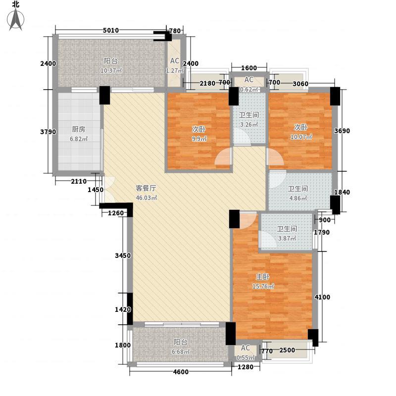 美嘉华庭163.24㎡一期2号楼标准层03户型3室2厅3卫1厨