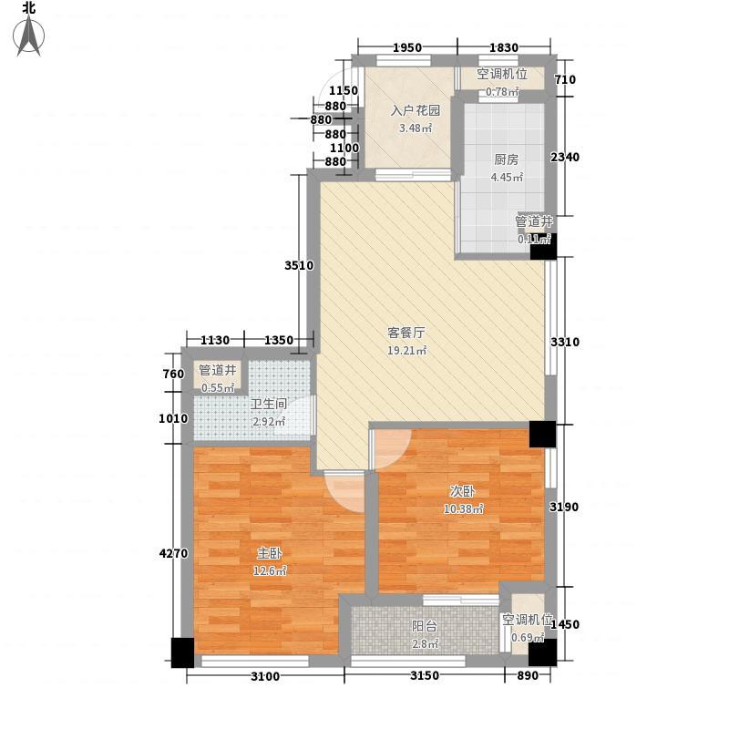 迪赛明天广场85.00㎡1#4-15层01-08户型2室2厅1卫1厨