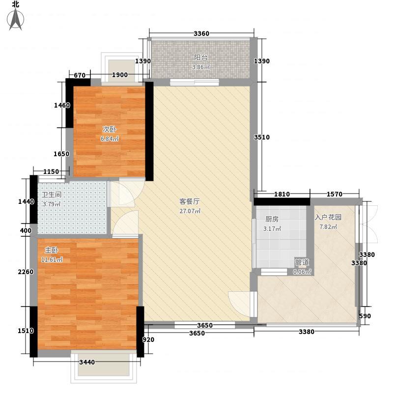 山畔阳光91.87㎡山畔阳光户型图D14栋04单元2室2厅1卫1厨户型2室2厅1卫1厨