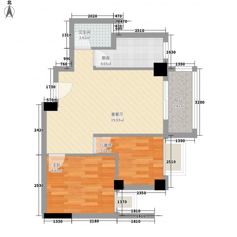 亿力悦海63.47㎡3梯2-13层03单元户型2室2厅1卫1厨