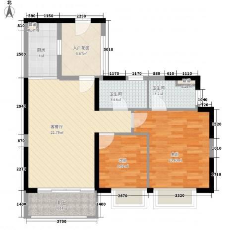 新余恒大城2室1厅2卫1厨91.00㎡户型图