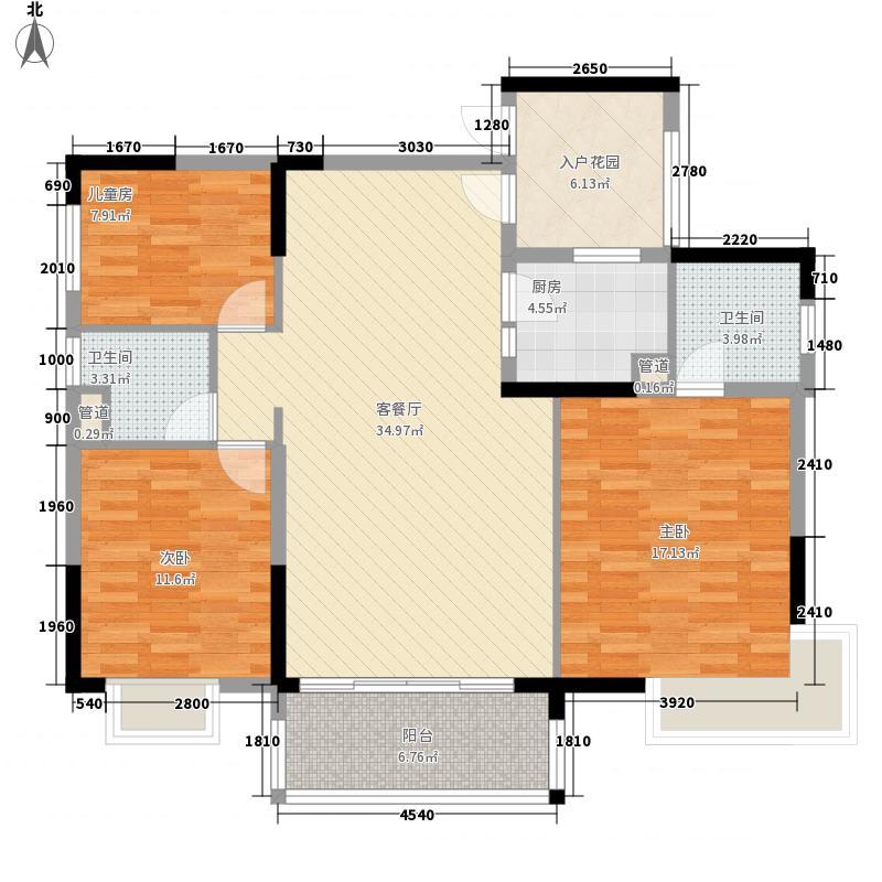 联华花园城三期122.32㎡联华花园城三期3室户型3室